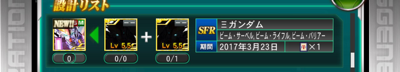 20170303010005.png